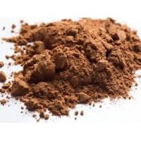 Marijuana Market Chocolate Powder w/cannabis (for baking)